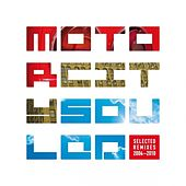 Motorcitysouled by Various Artists