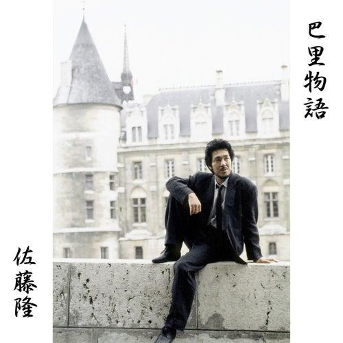 Paris Monogatari de Takashi Sato