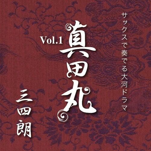 NHK Drama Sanadamaru Theme Plyayed on the Sax by SANSHIRO