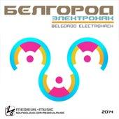 Belgorod Electrohack 1 by Majed Salih
