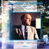 Play & Download Tchaikovsky: Svyatoslav Richter by Svyatoslav Richter | Napster