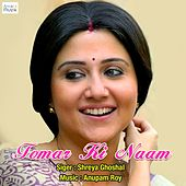 Play & Download Tomar Ki Naam (From