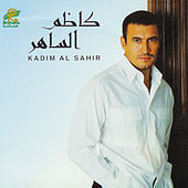 Play & Download Abhathu Anki by Kadim Al Sahir | Napster