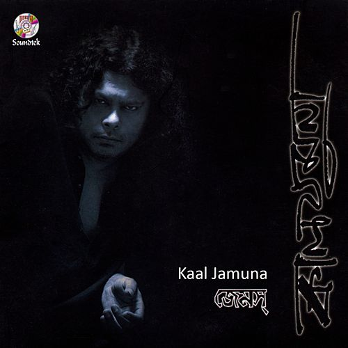Kaal Jamuna by James