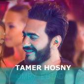 Omry Ebtada by Tamer Hosny