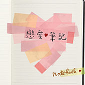 Notebook by Various Artists