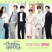 Cinderella & Four Knights, Pt. 1 (Original Soundtrack) by BTOB