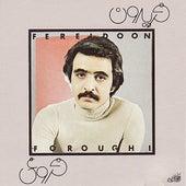 Play & Download Zendoone Del by Fereidoon Foroughi | Napster