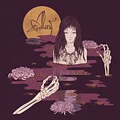 Play & Download Kodama by Alcest | Napster