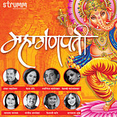 Play & Download Mahaganapati by Various Artists | Napster