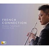 French Connection by Kiyotaka Noda