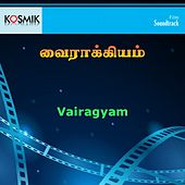 Vairagyam (Original Motion Picture Soundtrack) by S.P. Balasubrahmanyam