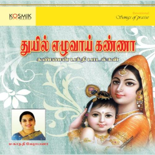Play & Download Thuyil Ezhuvai Kanna by Mahanadhi Shobana   Napster
