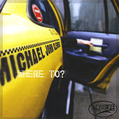 Play & Download Where To? by Michael John Clement | Napster