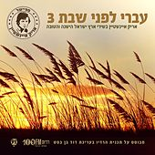 Play & Download Ivri Lifney Shabat, Vol. 3 by Arik Einstein | Napster
