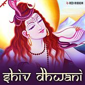 Shiv Dhwani by Various Artists