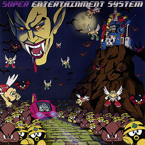 Super Entertainment System by Entertainment System