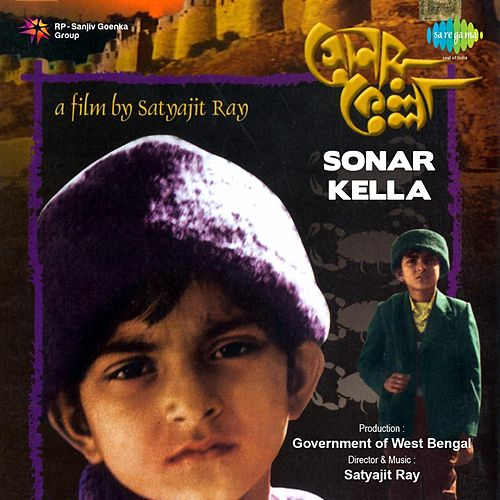 Sonar Kella (Original Motion Picture Soundtrack) by Satyajit Ray