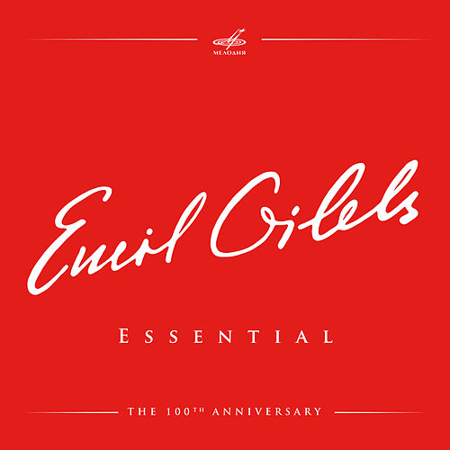 Play & Download Emil Gilels 100: Essential by Emil Gilels | Napster