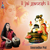 Play & Download Jai Ganesh by Various Artists | Napster