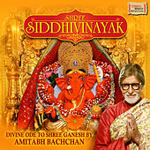 Play & Download Shree Siddhivinayak by Various Artists | Napster