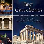 Best Greek Songs by Various Artists
