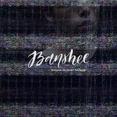 Больно не будет больше by Banshee