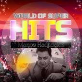World of Super Hits by Manos Hadjidakis (Μάνος Χατζιδάκις)
