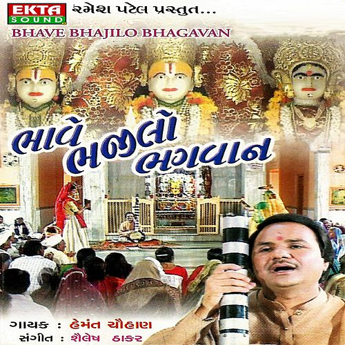 Play & Download Bhave Bhajilo Bhagwan by Hemant Chauhan | Napster