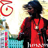 Play & Download Junoon by Junoon | Napster