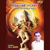Hindu Devotional Songs, Vol. 2 by Madurai G.S. Mani