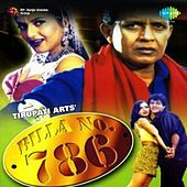 Billa No.786 (Original Motion Picture Soundtrack) by Various Artists