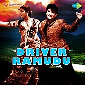 Play & Download Driver Ramudu (Original Motion Picture Soundtrack) by P. Susheela   Napster