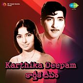 Play & Download Karthika Deepam (Original Motion Picture Soundtrack) by Various Artists | Napster