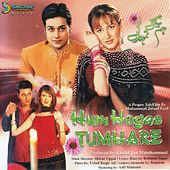 Hum Hogae Tumhare by Various Artists