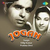 Play & Download Jogan (Original Motion Picture Soundtrack) by Various Artists | Napster