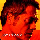 Play & Download Tzimaon by Shlomo Artzi | Napster