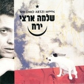 Play & Download Yareach by Shlomo Artzi | Napster