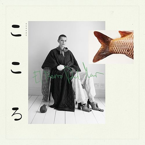 Play & Download KoKoro by El Perro Del Mar | Napster