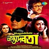 Bhagyadebata (Original Motion Picture Soundtrack) by Various Artists