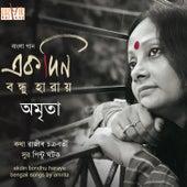 Play & Download Akdin Bondhu Haraye by Amrita | Napster
