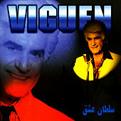 Play & Download Soltan-e Eshgh by Viguen | Napster
