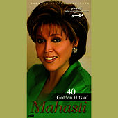 Play & Download 40 Golden Hits Of Mahasti by Mahasti | Napster