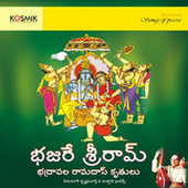 Play & Download Bhajare Sriraamam by Nedunuri Krishnamurthy | Napster