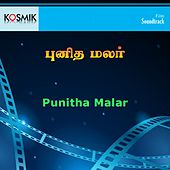 Play & Download Punitha Malar by Various Artists | Napster