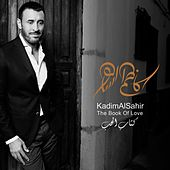 Play & Download Kitab Al Hob by Kadim Al Sahir | Napster