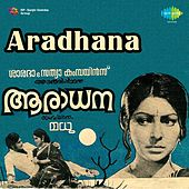 Play & Download Aradhana (Original Motion Picture Soundtrack) by Various Artists | Napster