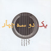 Play & Download One, Two, Three, Four by Farrokh Karnama | Napster