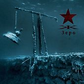Play & Download Зеро (Zero) by Kypck | Napster
