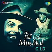 Play & Download Ae Dil Hai Mushkil (From